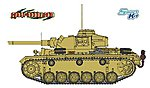 SdKfz 141/3 PzKpfw III (F1)Tank (Ltd Edition) -- Plastic Model Tank Kit -- 1/35 Scale -- #6616