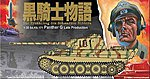 Sdkfz 171 Panther G Late Tank -- Plastic Model Tank Kit -- 1/35 Scale -- #6659