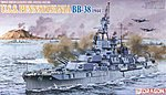 USS Pennsylvania BB-38 -- Plastic Model Military Ship Kit -- 1/700 Scale -- #7041