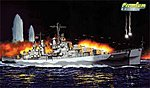 USS Juneau CL-52 -- Plastic Model Military Ship Kit -- 1/700 Scale -- #7066