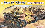 IJA Type 97 Chi-Ha Early Tank -- Plastic Model Tank Kit -- 1/72 Scale -- #7395