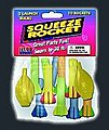 Squeeze Rocket Pack (10 rockets, 2 squeeze bulbs)