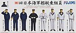 IJN Seamen in Service Clothes -- Plastic Model Military Figure Kit -- 1/350 Scale -- #11150