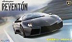 Lamborghini Reventon -- Plastic Model Car -- 1/24 Scale -- #12559