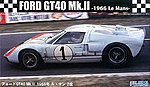Ford GT40 Mk II #1 1966 LeMans Race Car -- Plastic Model Car Kit -- 1/24 Scale -- #12604
