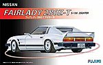 1/24 Nissan Fairlady 280Z-T S130 2-Seater Sports Car