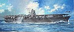 IJN Shokaku Aircraft Carrier 1941 Waterline -- Plastic Model Military Ship -- 1/700 Scale -- #43029