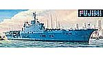 Aircraft Carrier Ark Royal Waterline -- Plastic Model Military Ship Kit -- 1/700 Scale -- #44123