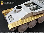 1/35 SdKfz 140/Sdkfz 138 Ausf M Series Chassis Universal Track Fenders Detail Set