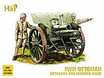 WWI Ottoman Artillery and Machine Guns -- Plastic Model Military Figure Set -- 1/72 Scale -- #8094