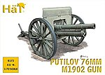 WWI Putilov 76mm Gun -- Plastic Model Weapon Kit -- 1/72 Scale -- #8173