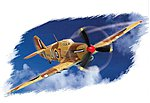 Hurricane MKII/Trop -- Snap Together Plastic Model Aircraft kit -- 1/72 Scale -- #80216