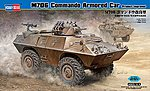 M706 Improved Armored Car -- Plastic Model Military Vehicle Kit -- 1/35 Scale -- #82419