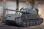German VK4502 (P) Hintern -- Plastic Model Military Vehicle Kit -- 1/35 Scale -- #82445