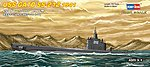 USS Gato SS-212 1941 -- Plastic Model Military Ship Kit -- 1/700 Scale -- #87012