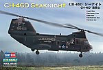 CH-46 Sea Knight American -- Plastic Model Helicopter Kit -- 1/72 Scale -- #87213