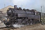 German BR86 -- Plastic Model Locomotive Kit -- 1/72 Scale -- #hy82914