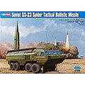 Soviet SS-23 Spider Missile -- Plastic Model Military Vehicle Kit -- 1/35 Scale -- #hy85505