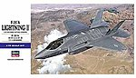 F-35A Lightning II -- Plastic Model Airplane Kit -- 1/72 Scale -- #01572