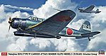 Nakajima B5N2 Kate -- Plastic Model Airplane Kit -- 1/48 Scale -- #07375