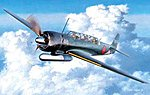 Nakajima C6N1 Carrier Recon. Plane Saiun -- Plastic Model Airplane Kit -- 1/48 Scale -- #09084