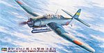 Aichi B7A2 Attack Bomber Ryusei Kai (Grace) -- Plastic Model Airplane Kit -- 1/48 Scale -- #09149