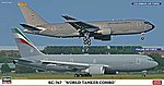 KC-767 World Tanker Combo Limited -- Plastic Model Airplane -- 1/200 Scale -- #10808