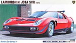 Lamborghini Jota SVR (1975) -- Plastic Model Car Kit -- 1/24 Scale -- #21214