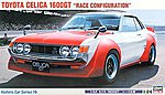 Toyota Celica 1600GT Race Configuration -- Plastic Model Car Kit -- 1/24 Scale -- #21216