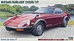 Nissan Fairlady 240ZG -- Plastic Model Car Kit -- 1/24 Scale -- #21217