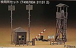 Check Point Set -- Plastic Model Military Diorama -- 1/72 Scale -- #31131