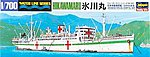IJN Hospital Ship Hikawamaru -- Plastic Model Military Ship -- 1/700 Scale -- #49502