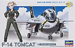 Egg Plane F-14 Tomcat -- Plastic Model Airplane Kit -- #60102