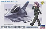Egg Plane F-16 Fighting Falcon -- Plastic Model Airplane Kit -- #60103