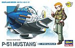 Egg Plane P-51 Mustang Limited Edition -- Plastic Model Airplane Kit -- #60117
