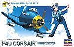 Egg Plane F-4U Corsair Limited Edition -- Plastic Model Airplane Kit -- #60122