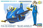 Egg Plane F/A-18 Hornet Blue Angels -- Plastic Model Airplane Kit -- #60125