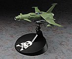 Space Pirate CPT Harlock Space Wolf SW-190 -- Science Fiction Plastic Model -- 1/72 -- #64501