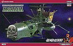 Space Pirate Battleship Arcadia -- Plastic Model Aircraft Kit -- 1/1500 Scale -- #64505