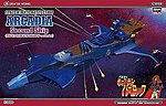 Space Pirate Battleship Phantom Death Shad -- Plastic Model Aircraft Kit -- 1/1500 Scale -- #64508