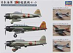 Japanese Navy Carrier-Based Aircraft Set -- Plastic Model Airplane Kit -- 1/350 Scale -- #72130