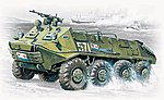 BTR60P Soviet Armored Personnel Carrier -- Plastic Model Personnel Carrier Kit -- 1/72 -- #72901