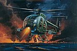 AH-6A Night Fox -- Plastic Model Helicopter Kit -- 1/72 Scale -- #0017