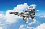 MIG-29A Fulcrum -- Plastic Model Airplane Kit -- 1/72 Scale -- #1377s
