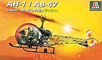 OH-13/AB-47 -- Plastic Model Helicopter Kit -- 1/72 Scale -- #550095