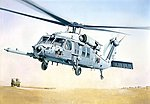MH-60K Blackhawk SOA -- Plastic Model Helicopter Kit -- 1/48 Scale -- #552666