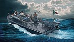 M.A.S. 568 4a Torpedo Armed Boat -- Plastic Model Military Ship Kit -- 1/35 Scale -- #555608