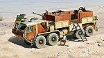 M985 HEMTT Gun Truck -- Plastic Model Military Vehicle Kit -- 1/35 Scale -- #556510