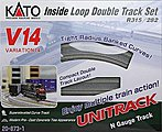 Unitrack V14 Double-Track Inner Loop Track Set -- N Scale Nickel Silver Model Train Track -- #208731