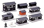 Wood Station Building Set Assembled -- N Scale Model Railroad Building -- #23233